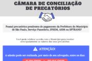 ACORDO DE PRECATÓRIO